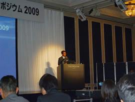 padi2008_02