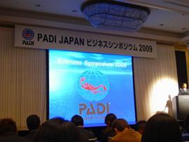 padi2008_04