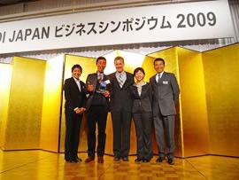 padi2008_06