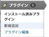 スクリーンショット 2013-09-24 15.36.11